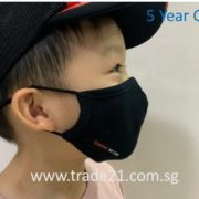 UNITED WE CAN Kids/Adult Adjustable Face Mask / Reusable Face Mask